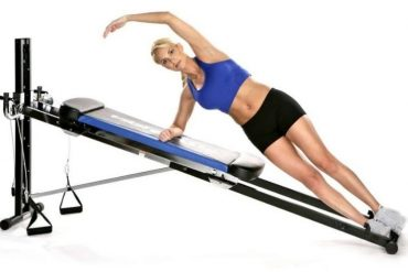 Total Gym XLS Review – The Ultimate Home Gym Equipment